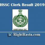 HSSC Clerk Result 2019 - Download Haryana Clerk Exam Result PDF @ www.hssc.gov.in result 2019