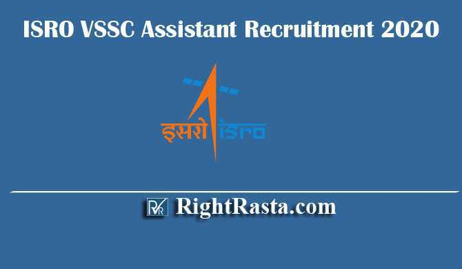 ISRO VSSC Assistant Recruitment 2020