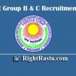 JIPMER Group B & C Recruitment 2020 | Apply Online for Nursing Officer, Medical Laboratory Technologist & Other Posts
