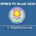JIPMER PG Result 2020 - Download JIPMER Entrance Exam 2020 January Session Results