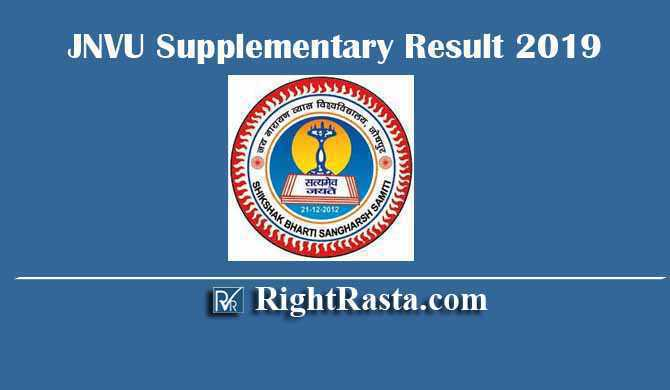 JNVU Supplementary Result 2019