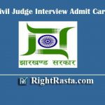 JPSC Civil Judge Interview Admit Card 2019