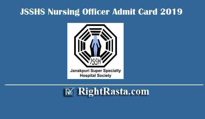 JSSHS Nursing Officer Staff Nurse Admit Card 2019