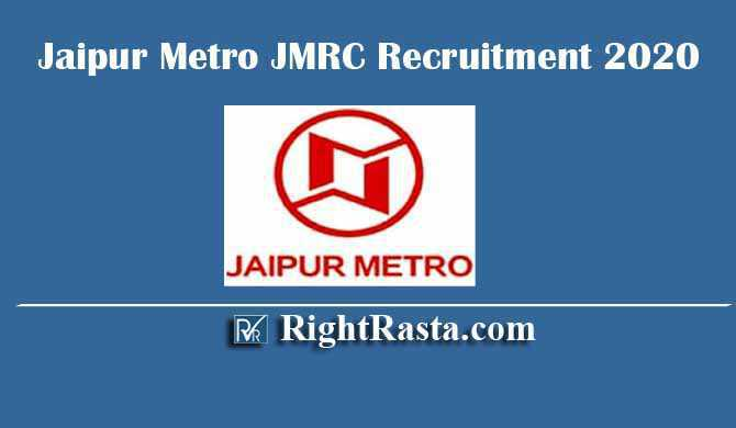 Jaipur Metro JMRC Recruitment 2020