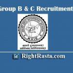 KVIC Group B & C Recruitment 2020 - Apply Online Form for Khadi Gram Udyog 108 Vacancies