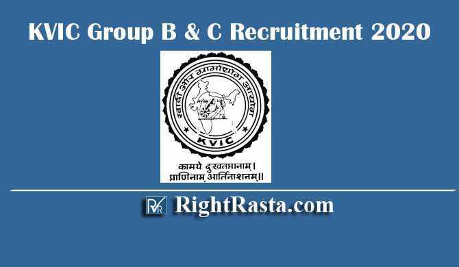 KVIC Khadi Group B & C Recruitment 2020