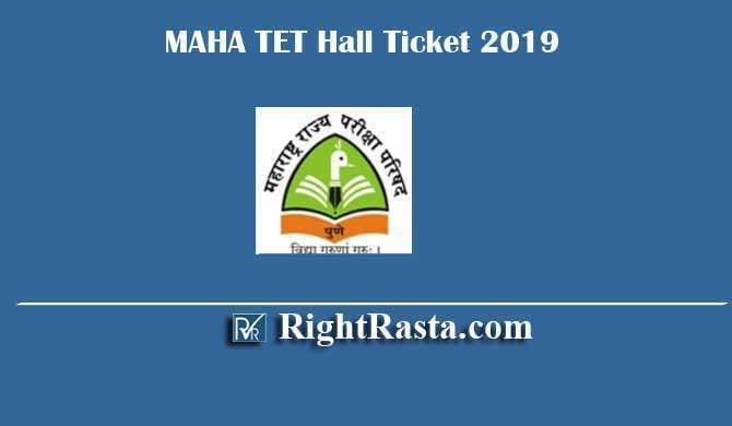 MAHA TET MaharashtraMTET Admit Card Hall Ticket 2019-2020