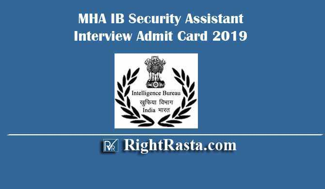 MHA IB Security Assistant Interview Admit Card 2019