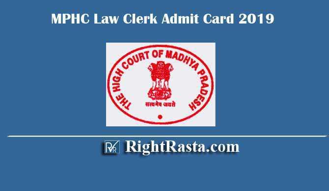 MPHC Law Clerk Admit Card 2019