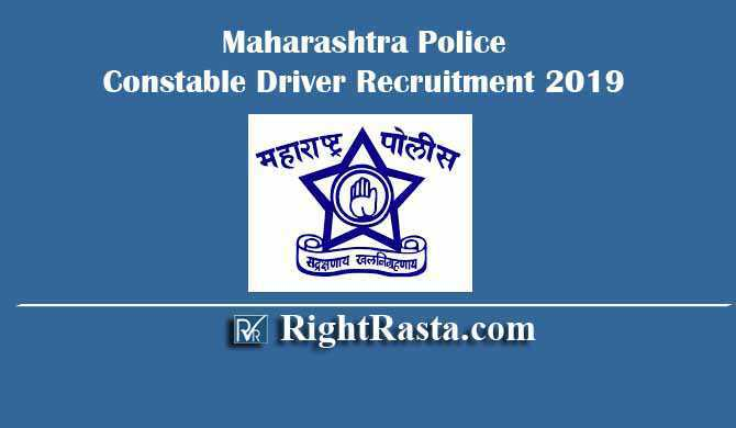 Maharashtra Police Constable Driver Recruitment 2019
