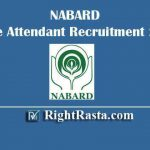NABARD Office Attendant Recruitment 2020 - Apply Online Form for NABARD Group C (73 Posts) Vacancy