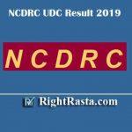 NCDRC UDC Result 2019