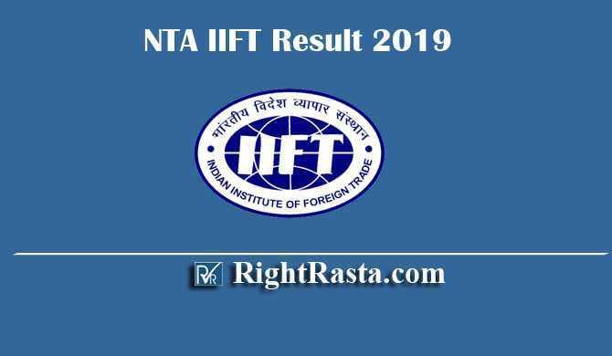 NTA IIFT Result 2019