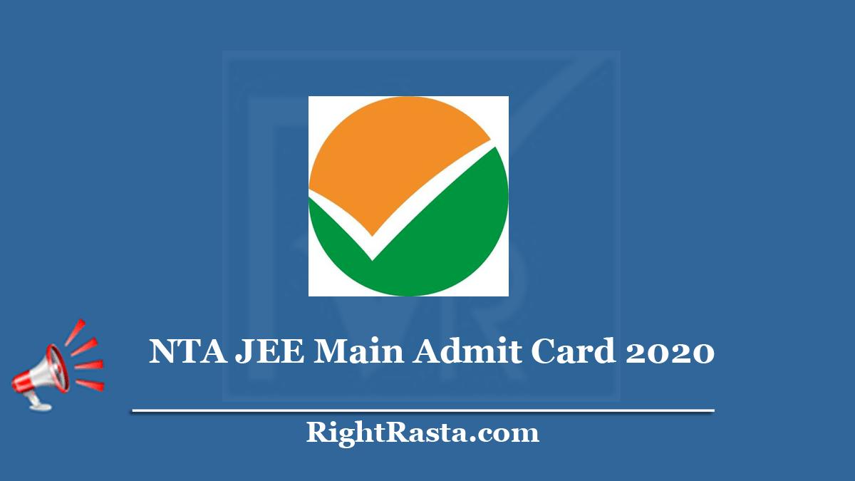 NTA JEE Main Admit Card