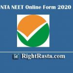 NTA NEET Online Form 2020 | Exam Postponed