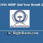 RAJUVAS AHDP 2nd Year Result 2019 | Download Diploma in Animal Husbandry Programme Merit List
