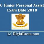 RHC Junior Personal Assistant Exam Date 2019 | Check Rajasthan High Court JPA Shorthand Test Date