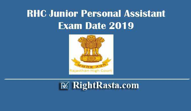 RHC Junior Personal Assistant Exam Date 2019