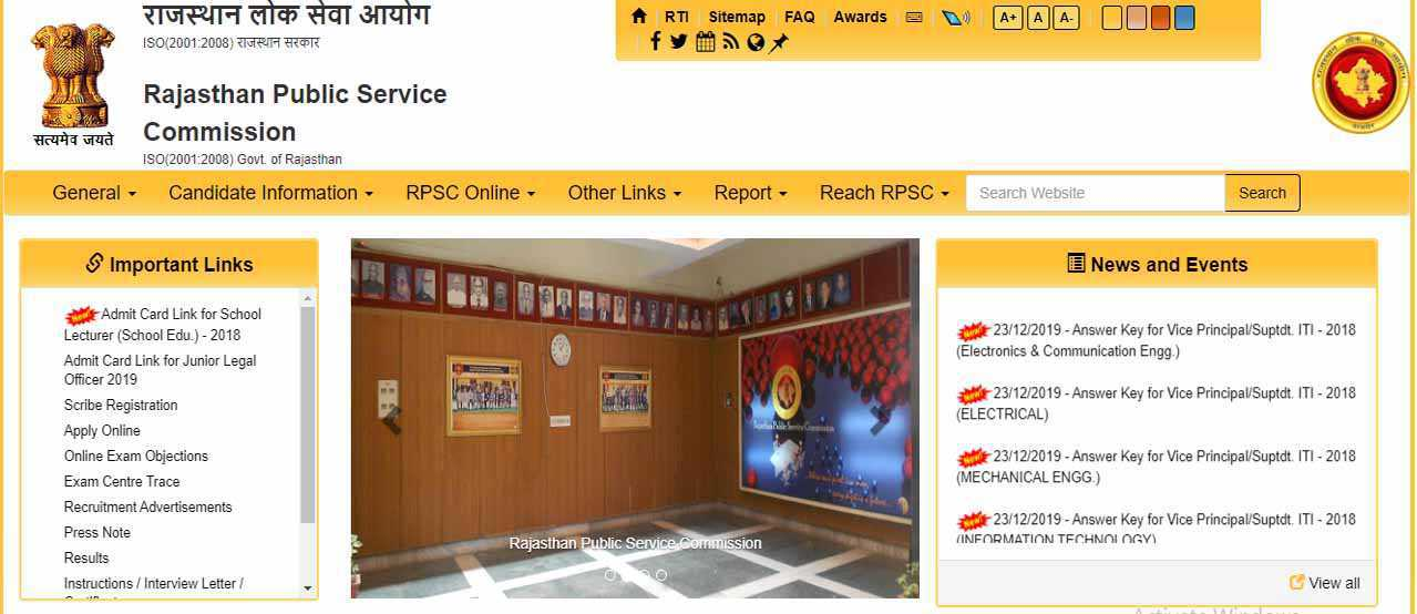 RPSC First Grade Admit Card 2018