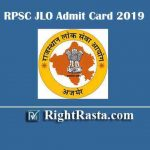 RPSC JLO Admit Card 2019 | Revised Admit Card Notice Released