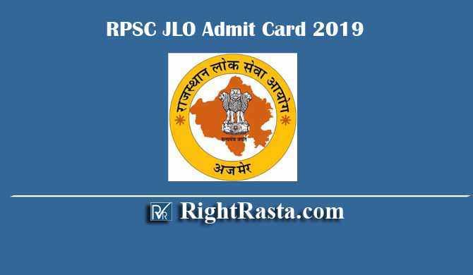 RPSC JLO Junior Legal Officer Admit Card 2019