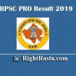 RPSC PRO Result 2019 - Download Rajasthan PSC Public Relation Officer Screening Test Result