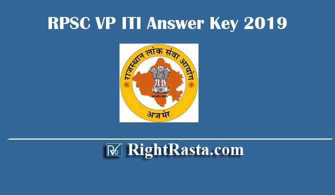 RPSC VP ITI Answer Key 2019
