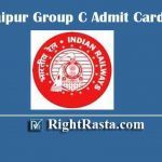 RRC Jaipur Group C Admit Card 2019 - Download NWR GDCE CBT Exam Hall Ticket @ rrcjaipur.in