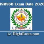 RSMSSB Exam Date 2020 - Postponed (Librarian, Pharmacist & Investigator Agriculture)