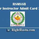 RSMSSB Junior Instructor Admit Card 2019 | Download Rajasthan RSSB Industry Department Exam Hall Ticket @ rsmssb.rajasthan.gov.in