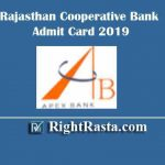 Rajasthan Cooperative Bank RSCB Admit Card 2019 | Check Sahakari Bank Exam Date @ rajcrb.rajasthan.gov.in