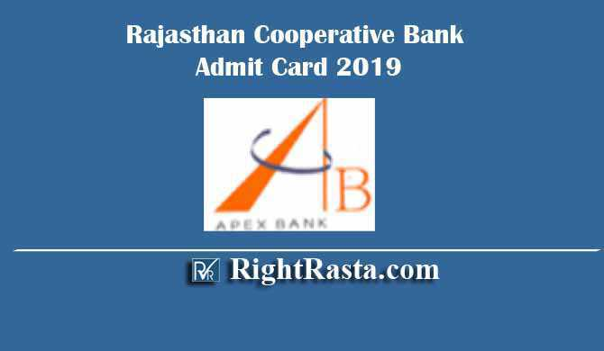 Rajasthan Cooperative Bank RSCB Admit Card 2019