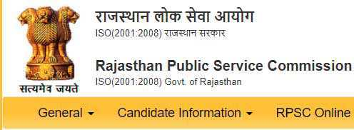 Rajasthan PSC First Grade Call Letter how To Download