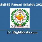 RSMSSB Patwari Syllabus 2020 | Check Rajasthan RSSB Patwar Exam Pattern