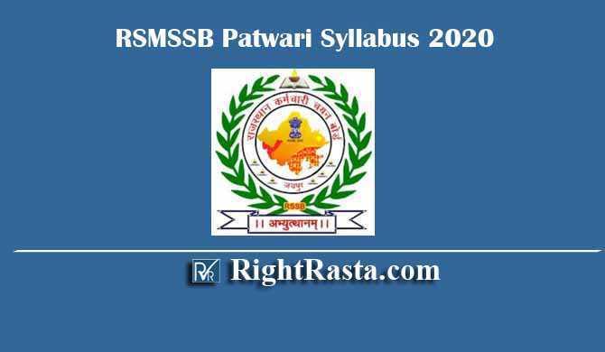 Rajasthan RSMSSB Patwari Syllabus 2020