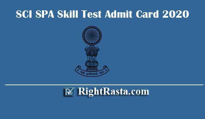 SCI SPA Skill Test Admit Card 2020