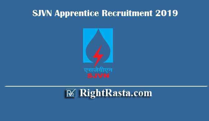 SJVN Apprentice Recruitment 2019