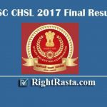 SSC CHSL 2017 Final Result with Marks