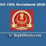 SSC CHSL Recruitment 2020 | Apply Online Form For 10+2-LDC, JA/SA, DEO & Sorting Assistant