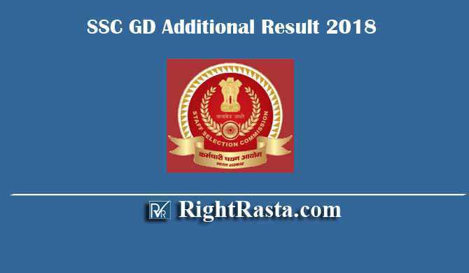 SSC GD Additional Result