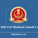 SSC GD Medical Admit Card 2019 - Constable RME Test Hall Ticket @ gdconst.crpf exam.in/admit card