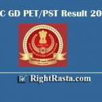 SSC GD PET/PST Result 2018- Download SSC Constable Physical Test Result @ ssc.nic.in