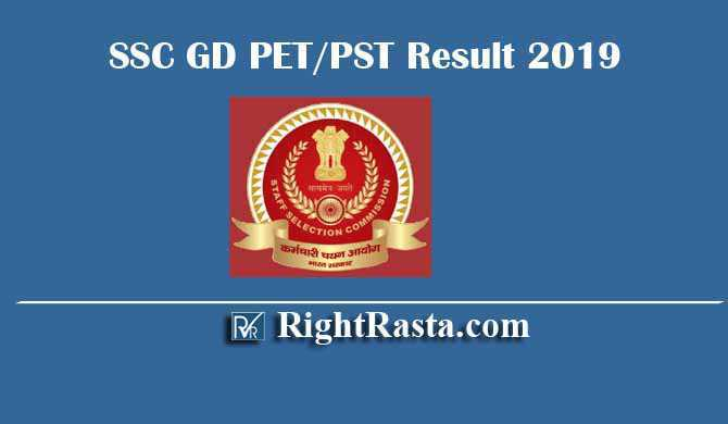 SSC GD PET PST Physical Result 2019