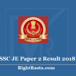 SSC JE Paper 2 Result 2018 - Download Junior Engineer Cut Off Marks
