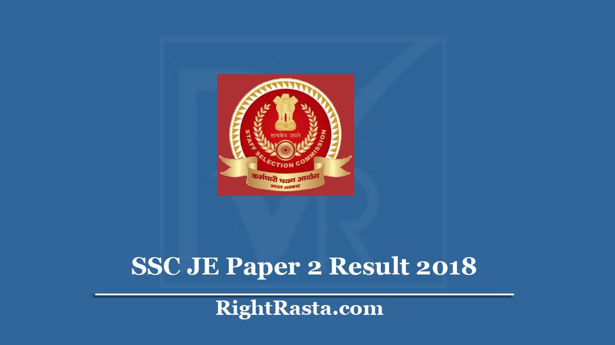 SSC JE Paper 2 Result 2018