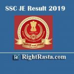 SSC JE Result 2019 | Download Junior Engineer Paper I Exam Result With Cut Off Marks