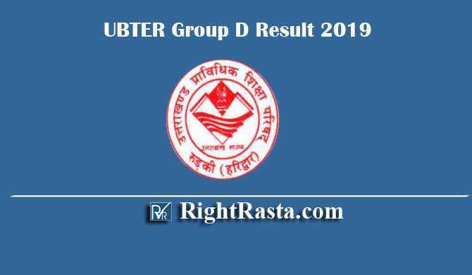 UBTER Group D Result 2019