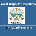 UKSSSC Forest Inspector Recruitment 2020 - Apply Online Application Form for Uttarakhand Van Daroga Vacancy 2019-20