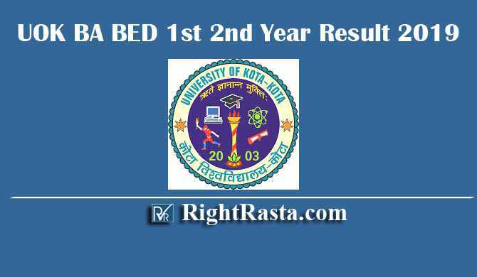 UOK BA BED 1st 2nd Year Result 2019