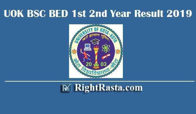 UOK BSC BED 1st 2nd Year Result 2019